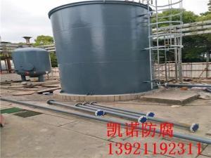 四氟衬里储罐  硝酸罐衬PTFE 产品图片