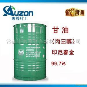 甘油(丙三醇)99.7% 现货供应 工业级 印尼春金丙三醇品质保证