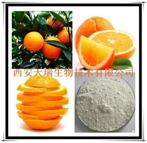 橙皮苷  厂家直供