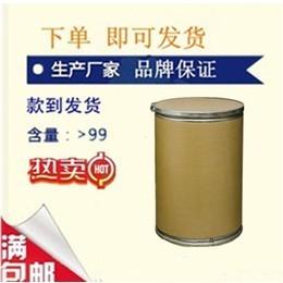 吐温81  产品名称   价格优质   厂家直销