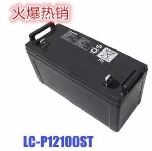 松下蓄电池LC-P12150报价12V150AH