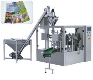 全自動立式包裝機  全自動包裝機    卷膜包裝機
