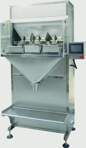 小剂量颗粒包装机  颗粒罐装机  半自动颗粒包装机 全自动颗粒包装机