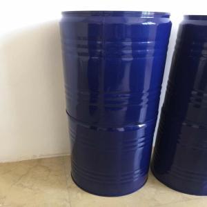 1-溴-4-三氟甲氧基苯
