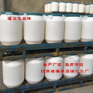 聚氧乙烯油醇醚OV-10