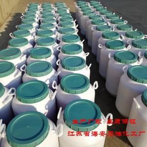 匀染剂XPO-4现货供应