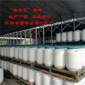 异构十醇醚E-1005生产厂家