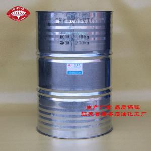 十八胺聚氧乙烯醚 乳化剂AC-1812 尼凡丁 匀染剂
