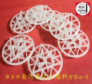 聚丙烯雪花环 塑料PP雪花环填料