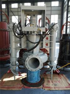 嫩江  優質 液壓 潛污泵 生產基地