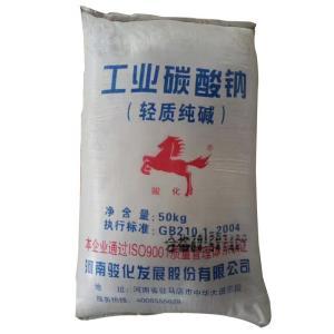 低价销售河南纯碱 内蒙碳酸钠 洗衣粉厂用的纯碱