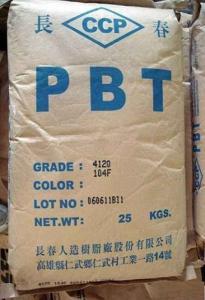 PBT 台湾长春  4815