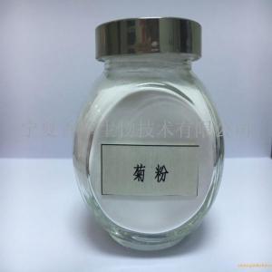 洋姜全粉  菊芋粉 洋姜纯粉 宁夏菊芋纤维素  菊芋超微粉80-200目 产品图片