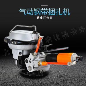 氣動一體鋼帶打包機 a480氣動鋼帶打包機 汽車配件打包機
