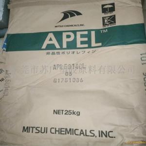尺寸稳定性APEL Mitsui APL8008T
