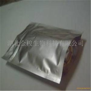 3-碘邻苯二甲酸