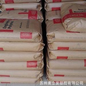 杜邦Zytel® 73G30HSL NC010 PA6-GF30 30% 玻纤增强, 热稳定, 尼龙6 产品图片