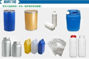 乙酰氧肟酸 546-88-3 原料厂家