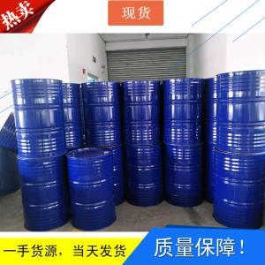 二甲基乙酰胺厂家产品图片