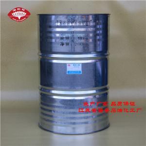 聚丙二醇PPG-600