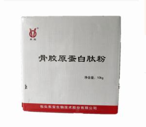 东宝品牌骨胶原蛋白肽 格厂家直销