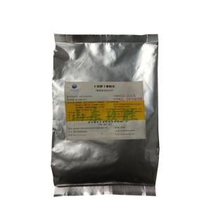 β-胡萝卜素性状 产品图片