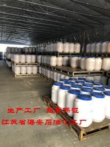 化纤柔软剂S-185厂家直销