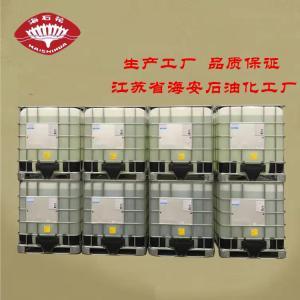 乳化剂OP-10 净洗剂OP-10 除油剂OP10 辛基酚聚氧乙烯(10)醚