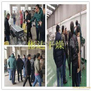 台湾、印尼客户组团来访,洽谈干燥设备技术事宜