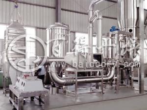 盐酸土霉素闭路循环沸腾干燥机