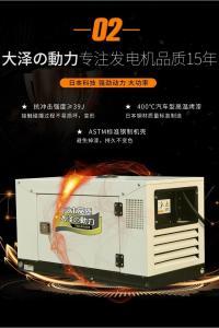 工程备用静音柴油发电机的结构及性能特点