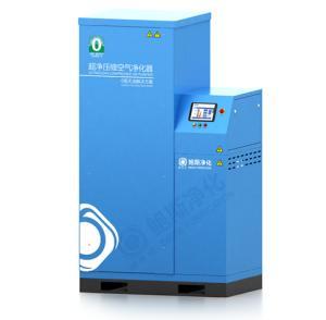 超凈壓縮空氣凈化器CAC無油壓縮機0級無油鮑斯凈化