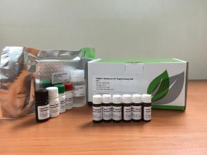 勃地酮ELISA试剂盒 产品图片