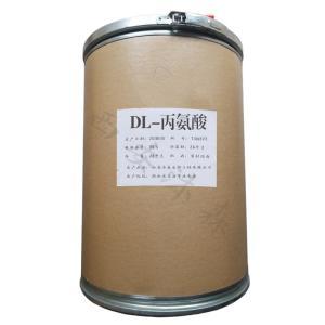 (丙氨酸的生产厂家) 产品图片