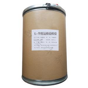 L-半胱氨酸盐酸盐 一水物 无水物 生产厂家 产品图片