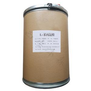 (L-苯丙氨酸的生产厂家) 产品图片