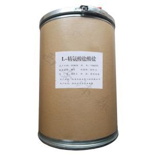 (L-精氨酸盐酸盐)的生产厂家。 产品图片