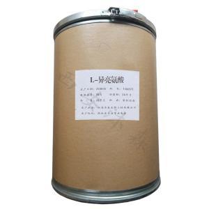 (L-异亮氨酸的生产厂家) 产品图片