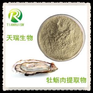 牡蛎肉提取物 牡蛎肉粉 厂家专业生产牡蛎提取物