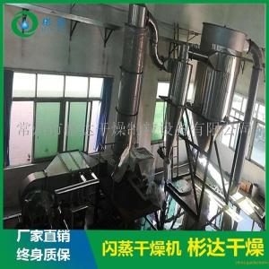 多晶硅细粉干燥机 常州彬达干燥