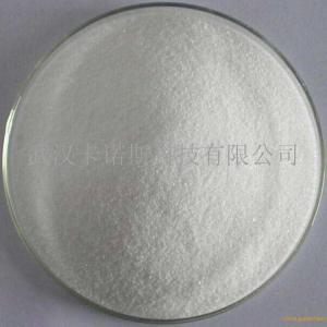 硫氰酸胍  产品图片