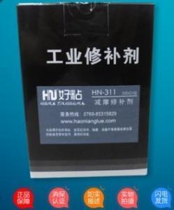 广东直销好粘牌HN311金属减摩修补剂  表面设备表面划伤磨损修补剂
