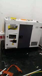 20kw柴油发电机静音箱体式