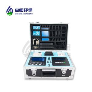便攜式COD檢測儀水質分析儀水質測定儀