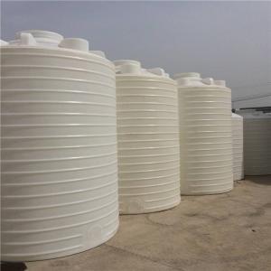 高纯储水水箱