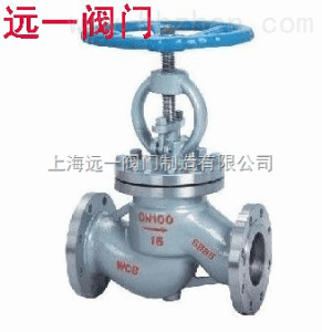 碳鋼截止閥J41H-16C,J41H-25/40/64/100