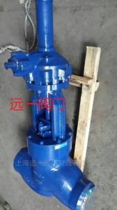 傘齒輪焊接截止閥J561Y-100I J561Y-160I J561Y-320I