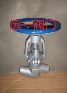 南通式焊接截止阀J61Y-100/J61Y-160/J61Y-320