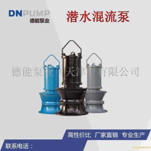 防汛專用潛水泵 應急排水泵