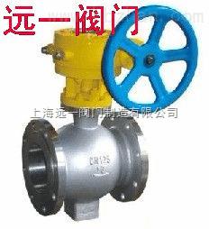 不銹鋼偏心半球閥BQ347F-10P/BQ347F-16P/BQ347H-10P/BQ347H-16P